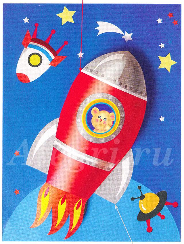 Открытки на 23 февраля с ракетой своими руками
