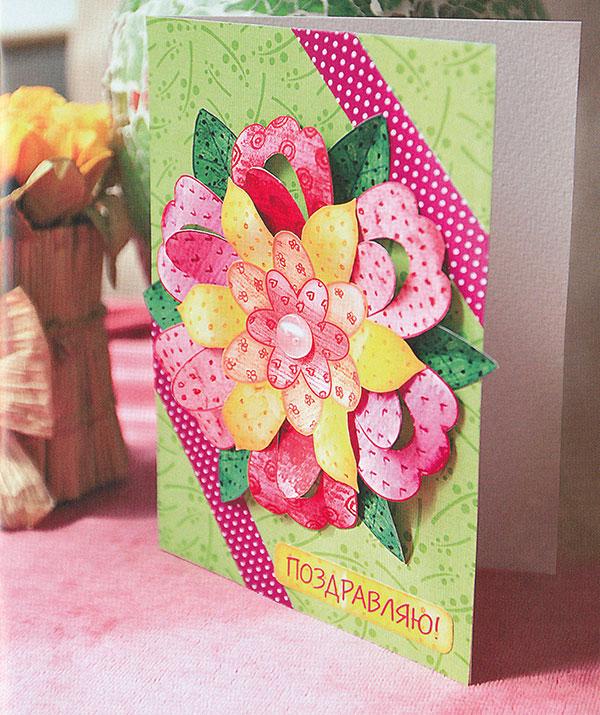 Домиком, открытки своими руками маме картинки