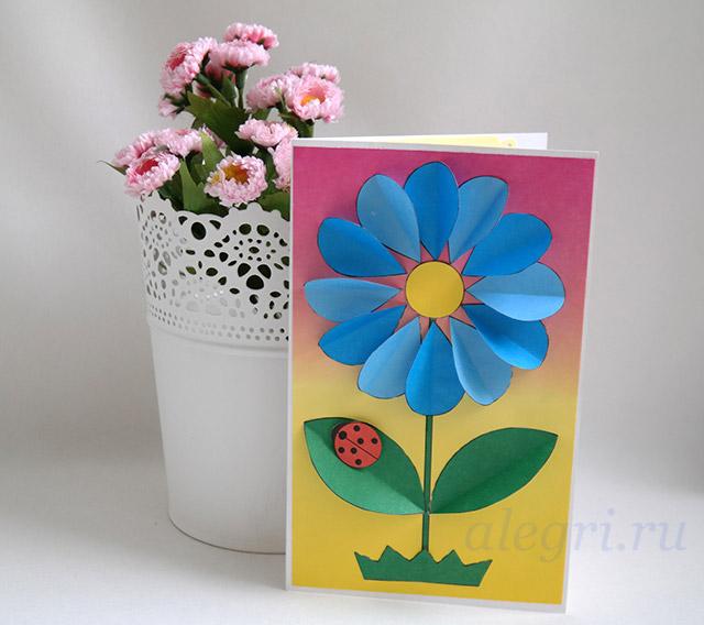 этого, порода сделать открытку из цв картона дома простая именно