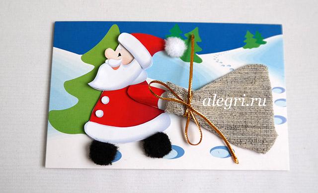 Новогодние открытки-дед мороз своими руками 81