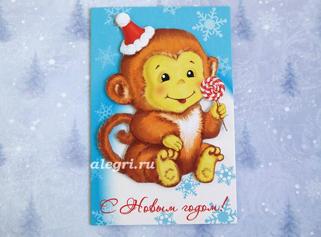 Открытки на новый год с обезьянкой своими