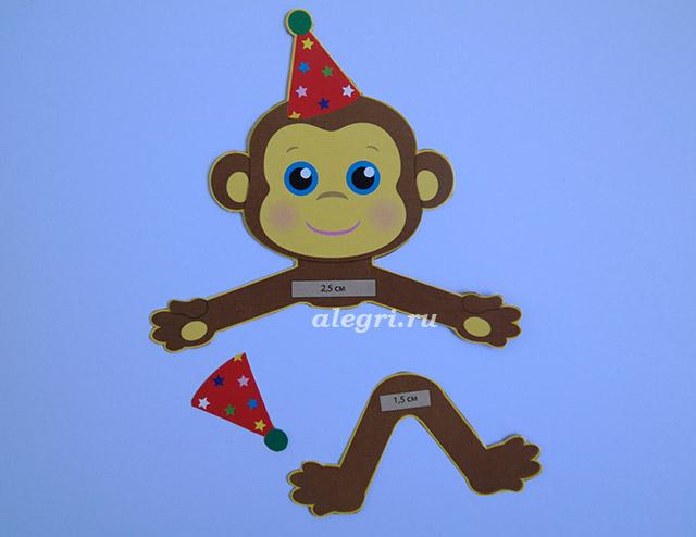Поделка из бумаги обезьянка на 2016 год