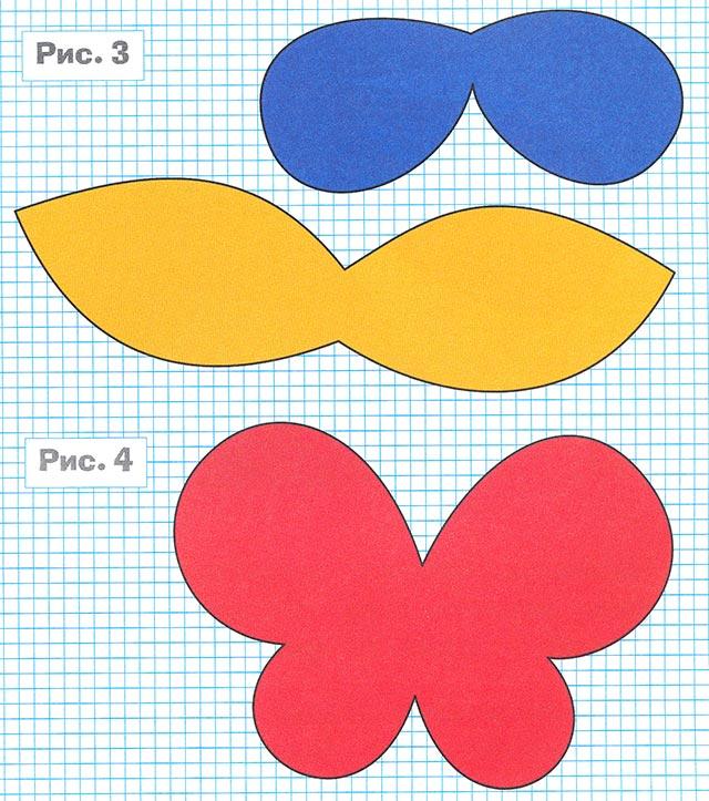 Бабочки из бумаги своими руками для аппликации