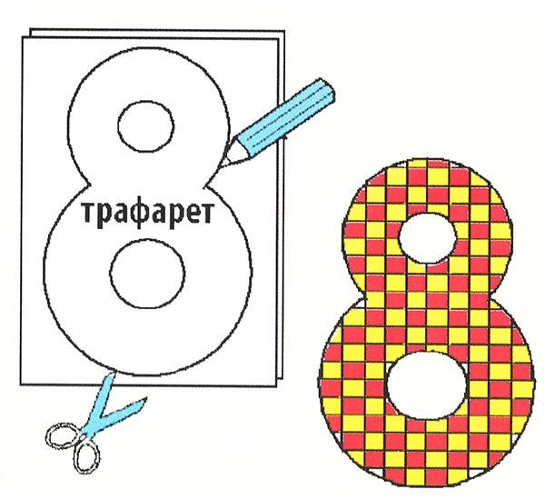 Объёмные цифры из картона своими руками схемы шаблоны