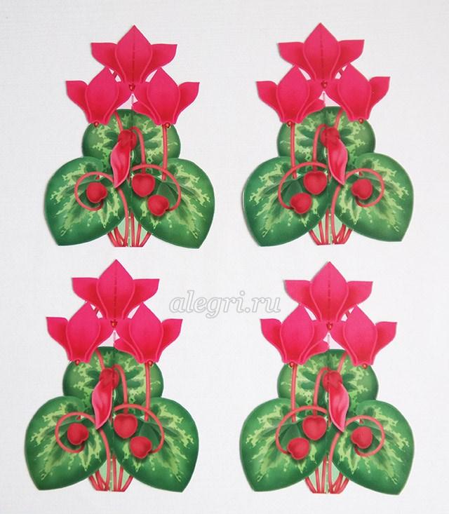 Тюльпаны из бумаги своими руками поэтапно