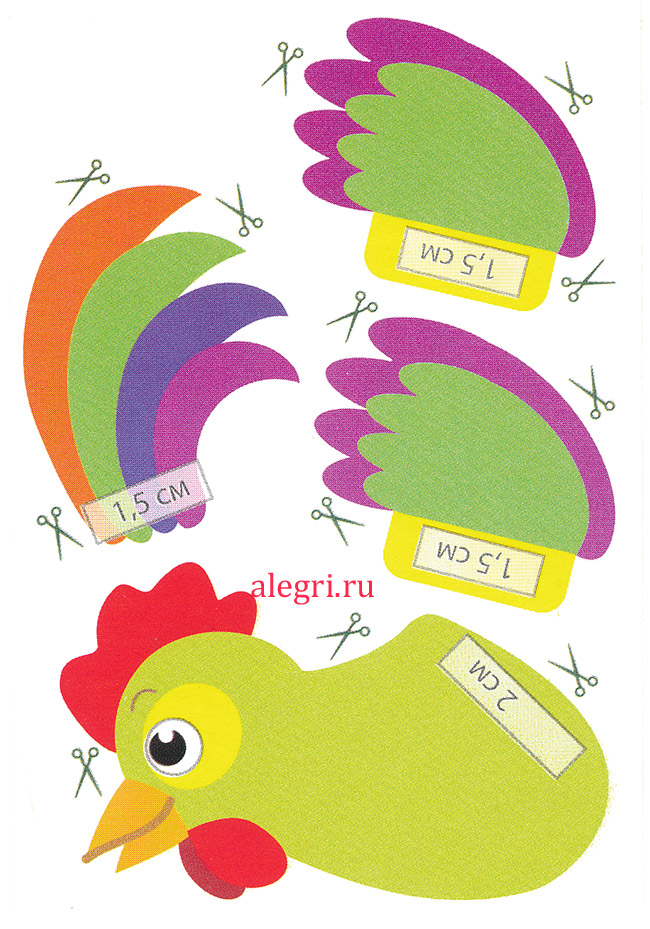Как сделать птицу из бумаги своими руками легко 102