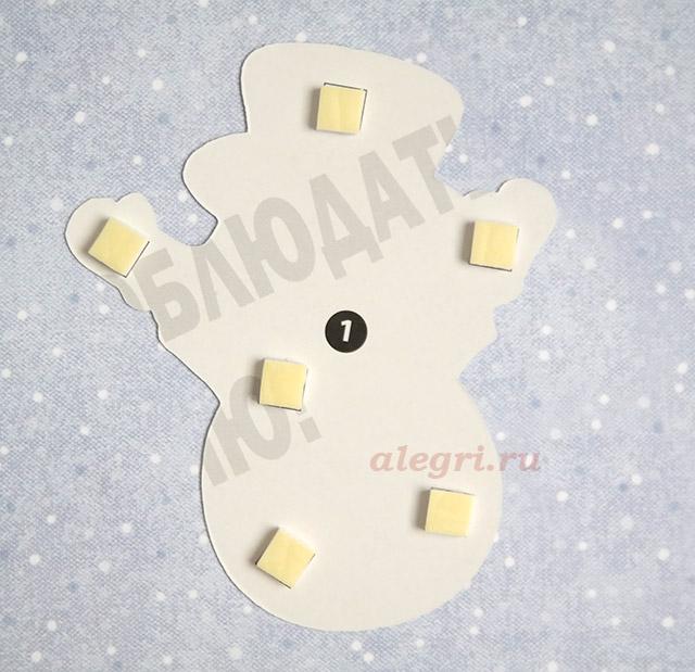 Открытка снеговика своими руками