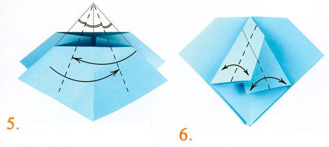 6. Затем сложите стороны