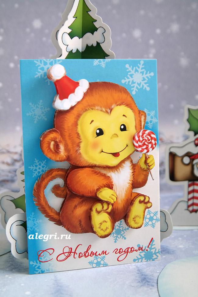 Новогодние открытки своими руками на 2016 год