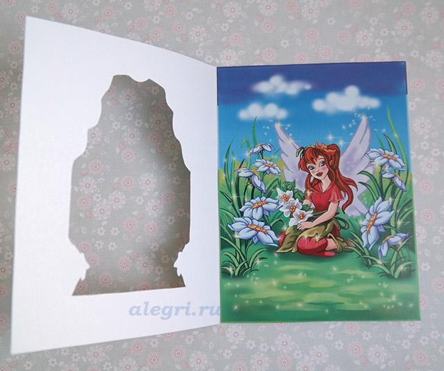 Объемные открытки своими руками шаблоны на день