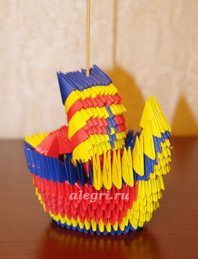 Модульное оригами корабль схема