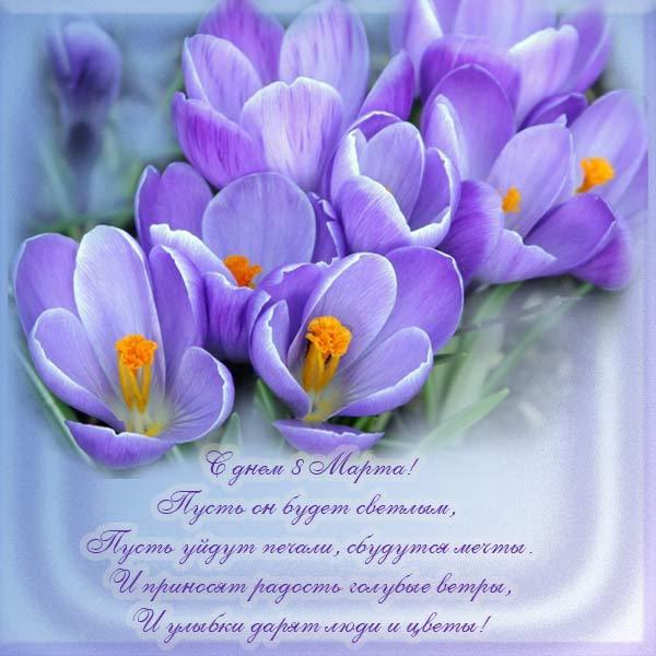 ВАзербайджане отмечают Международный женский день