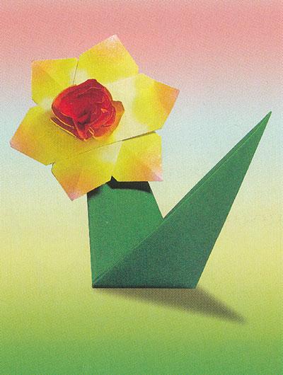 Оригами. Нарцисс