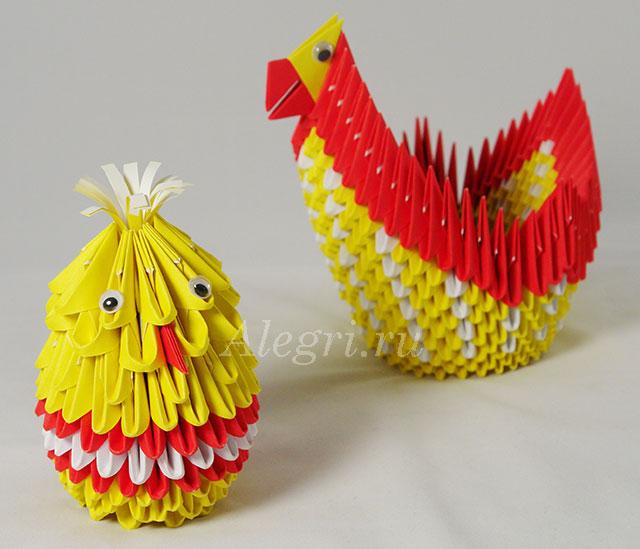 Модульные оригами скорлупа схемы