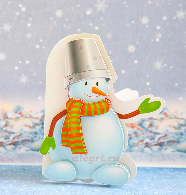Открытка с снеговиком своими руками