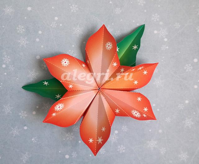 Новогодняя игрушка дед мороз из бумаги своими