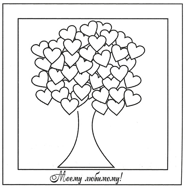 Дерево из сердечек из бумаги шаблоны