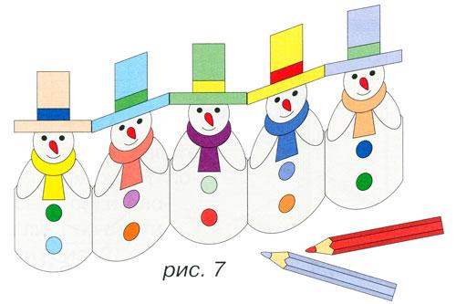 Картинки новогодние гирлянды своими руками