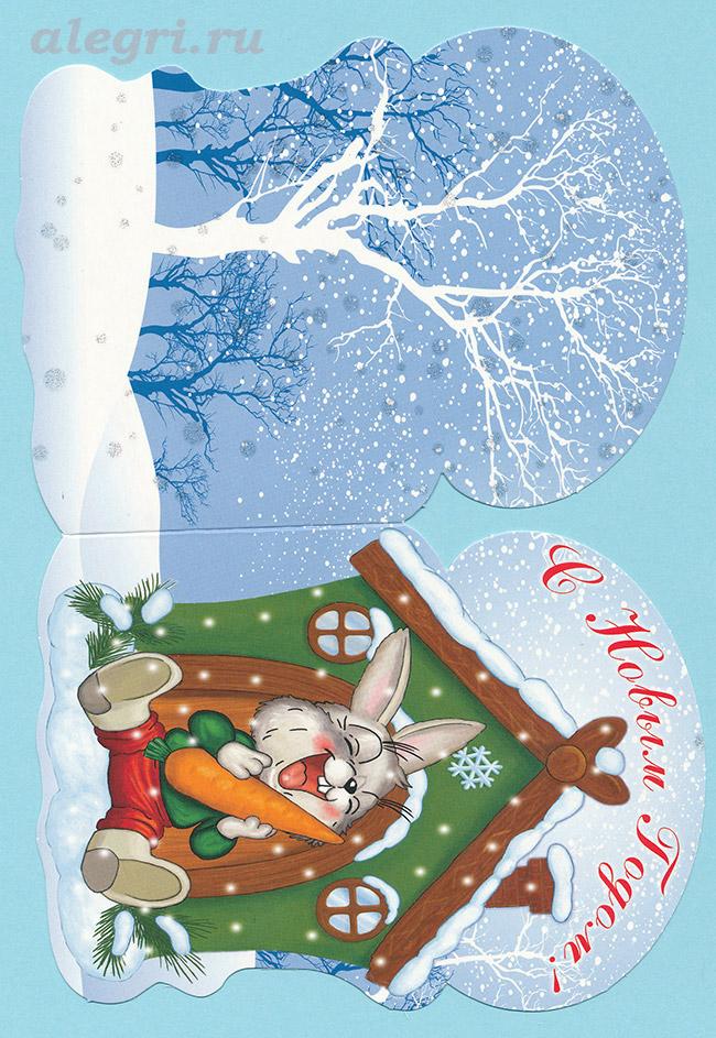 Объёмные открытки своими руками на новый год