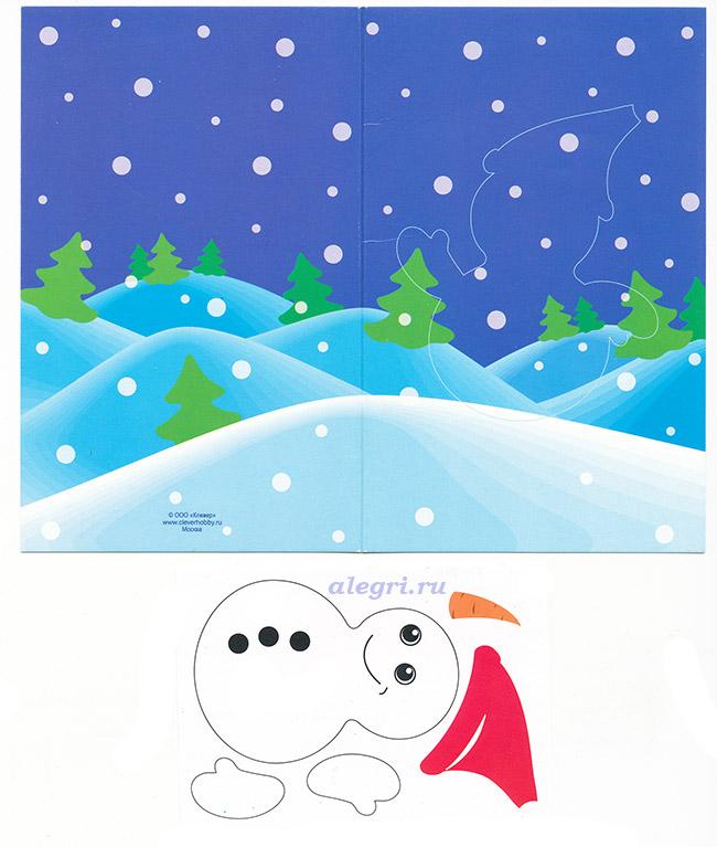 Детская новогодняя открытка своими