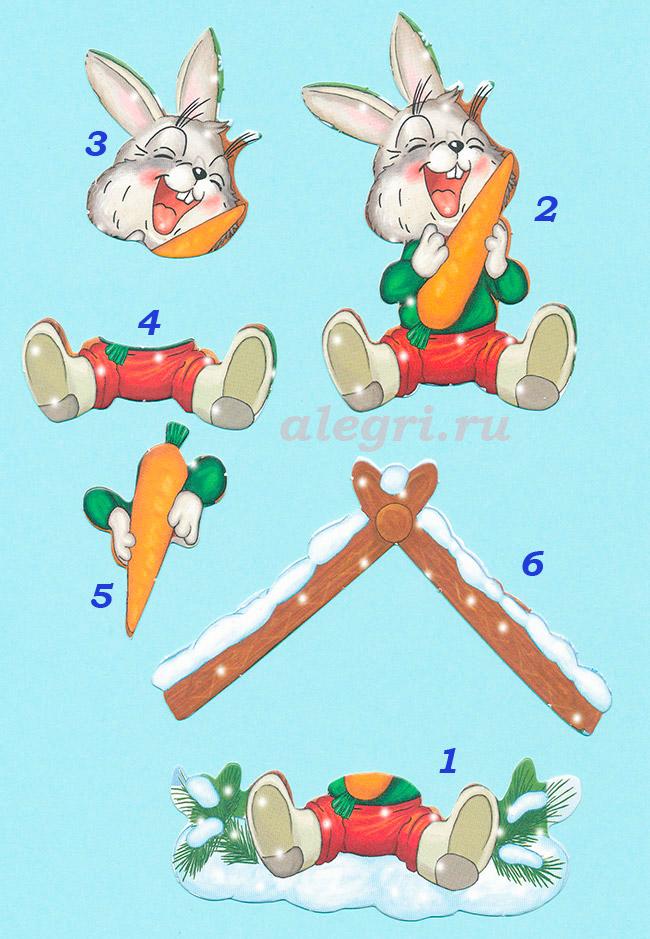 Объемная новогодняя открытка пошаговая инструкция