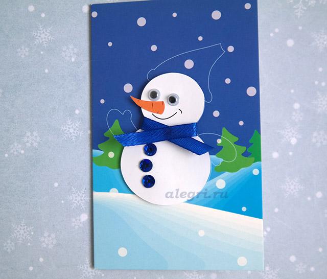 Детская новогодняя открытка своими 415