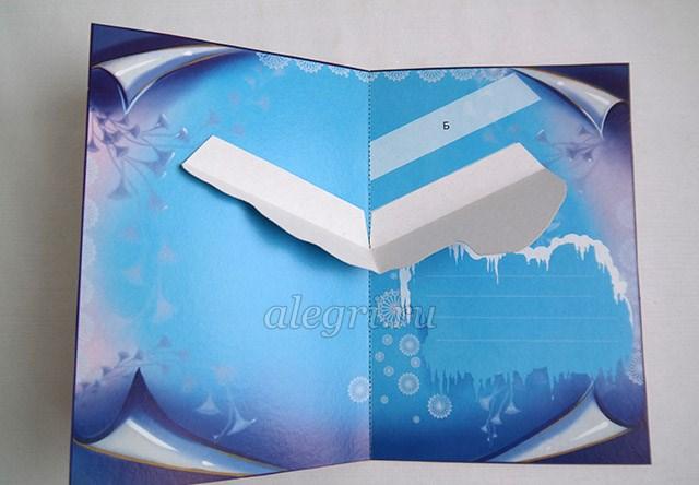 Новогодняя открытка объемная пошаговая инструкция