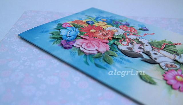 Как сделать открытку с днем рождения своими