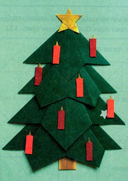 Елка оригами своими руками фото