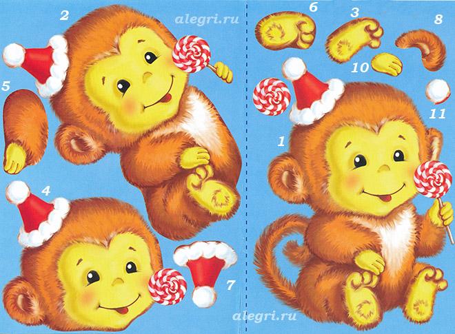 Открытка своими руками на год обезьяны