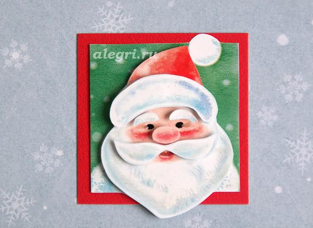 Как сделать новогоднюю открытку из бумаги своими