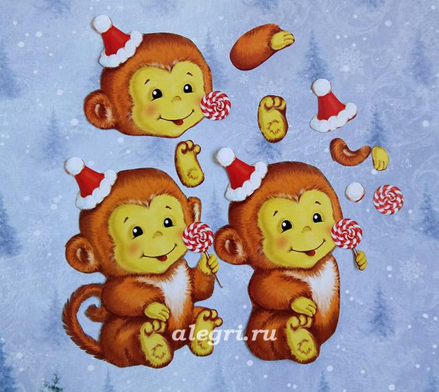Новый год 2016 обезьяна открытки