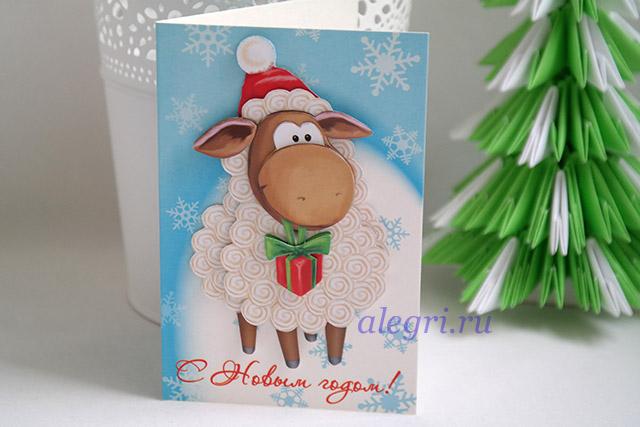 Готовая открытка новый год
