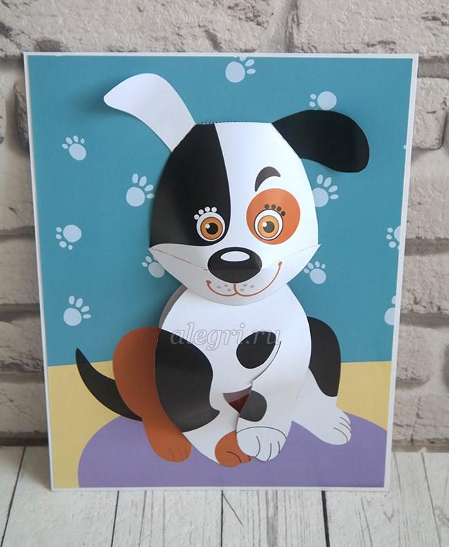 Мастер класс открытки щенок