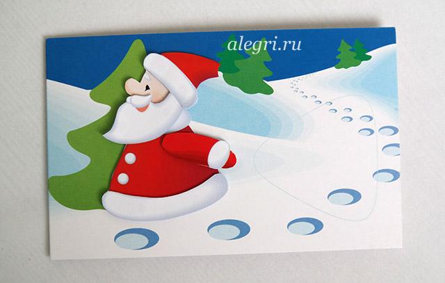 Как сделать открытку с дед морозами 237