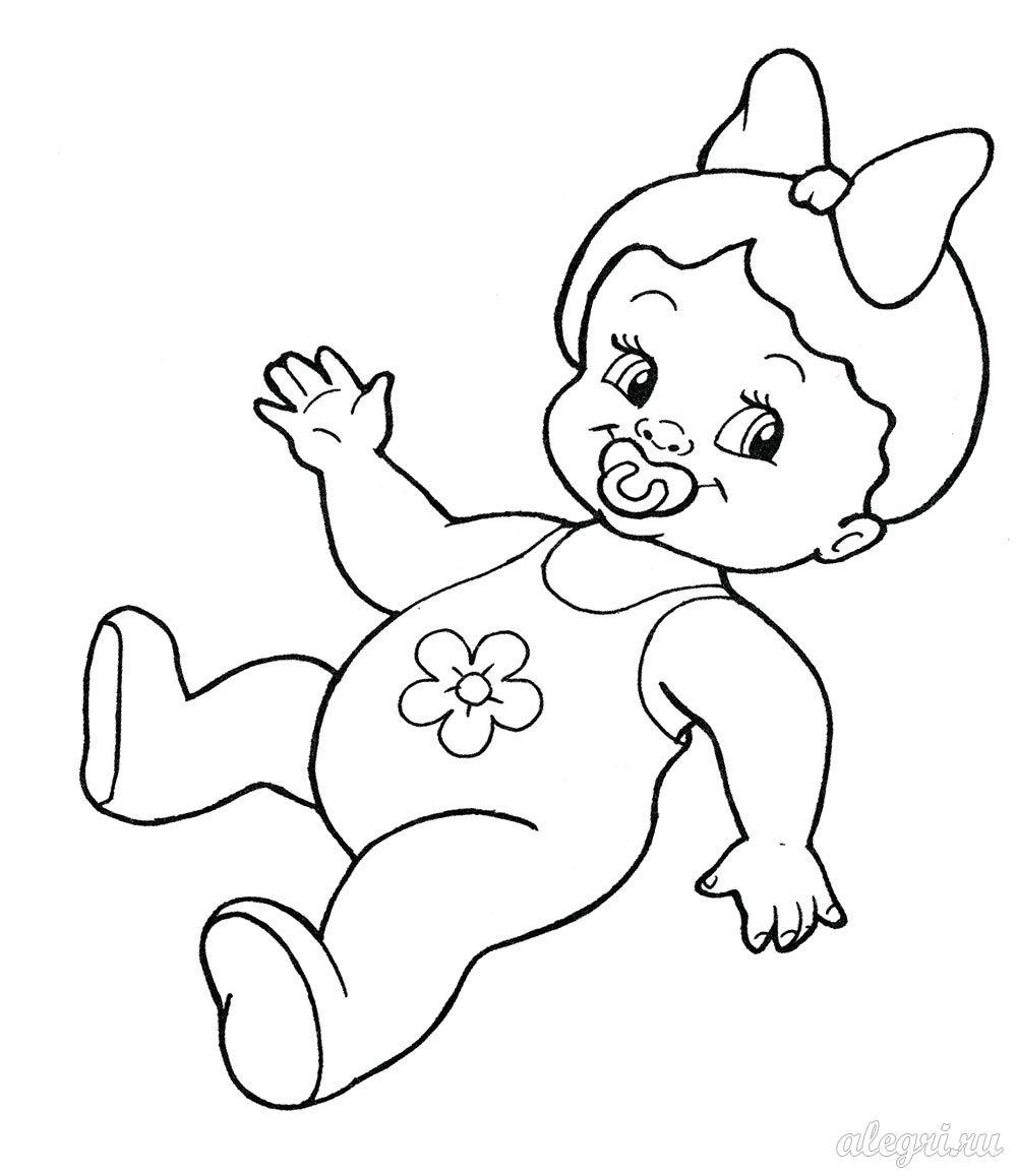 Раскраски для малышки распечатать