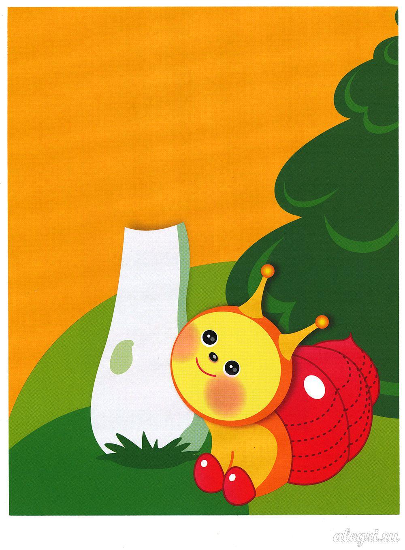 Картинки аппликация для детей 5 7 лет