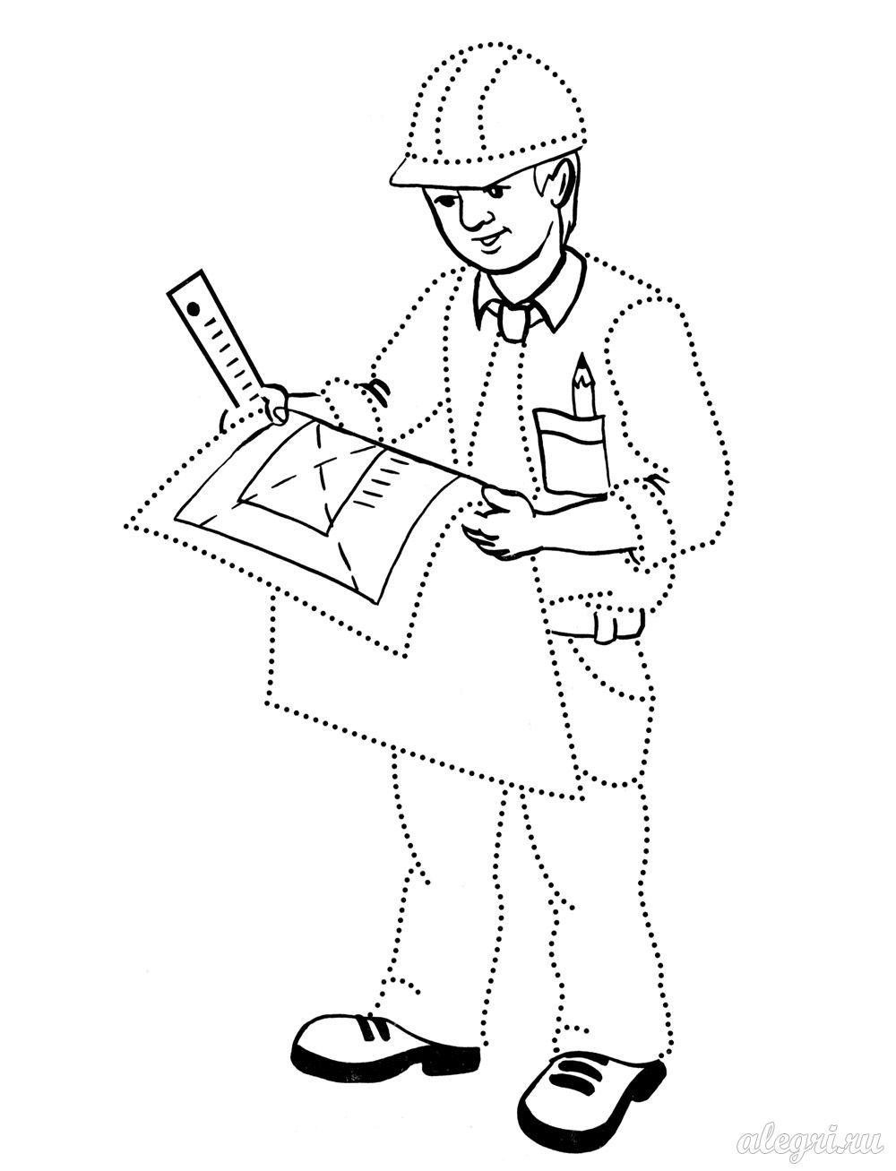 Раскраска для детей инженер-конструктор