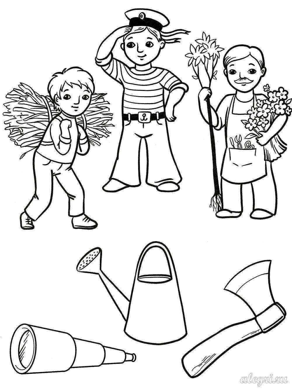 Картинки для детей 5 6 лет распечатать