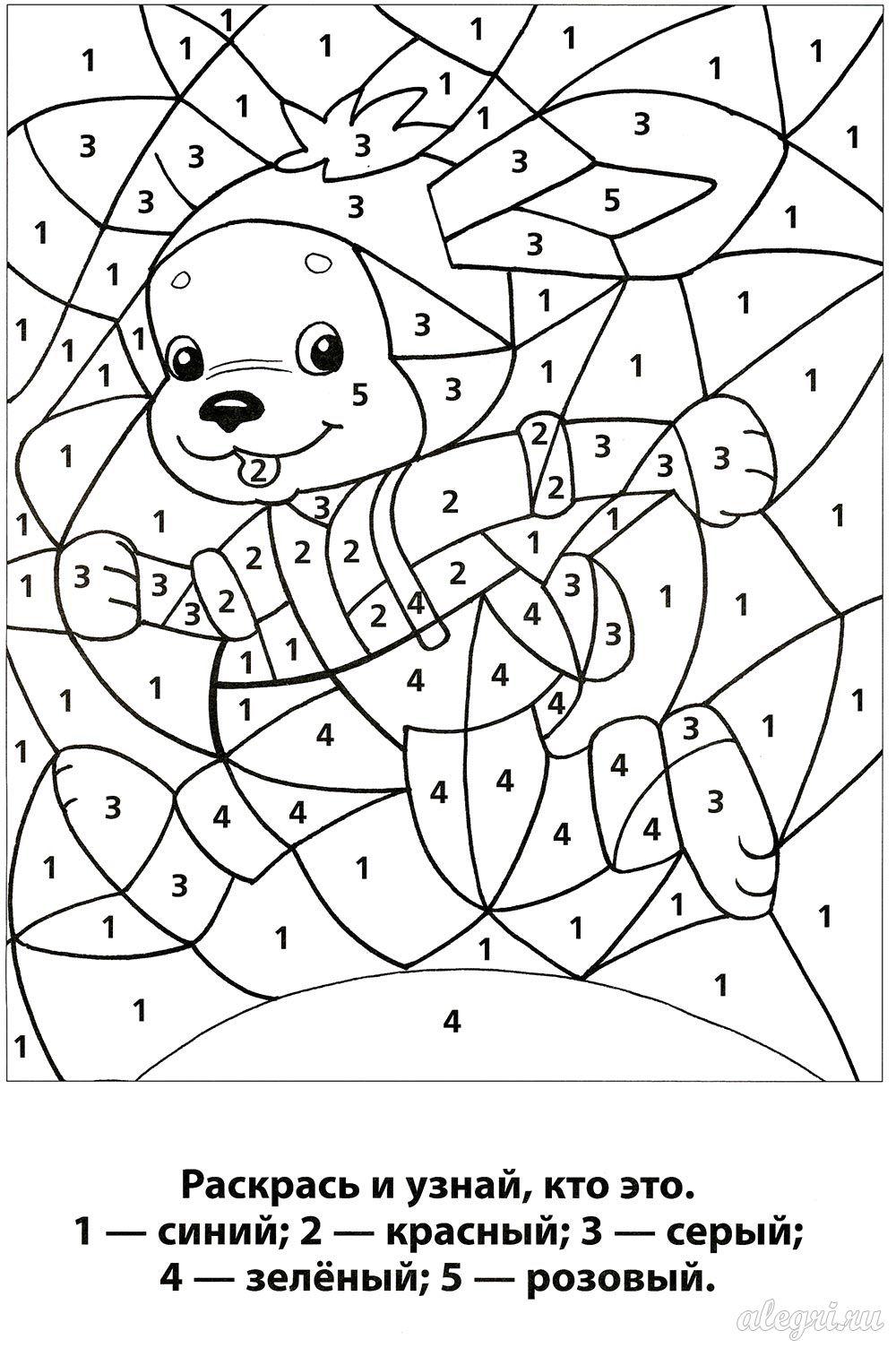 скачать раскраски для детей 6 7 лет