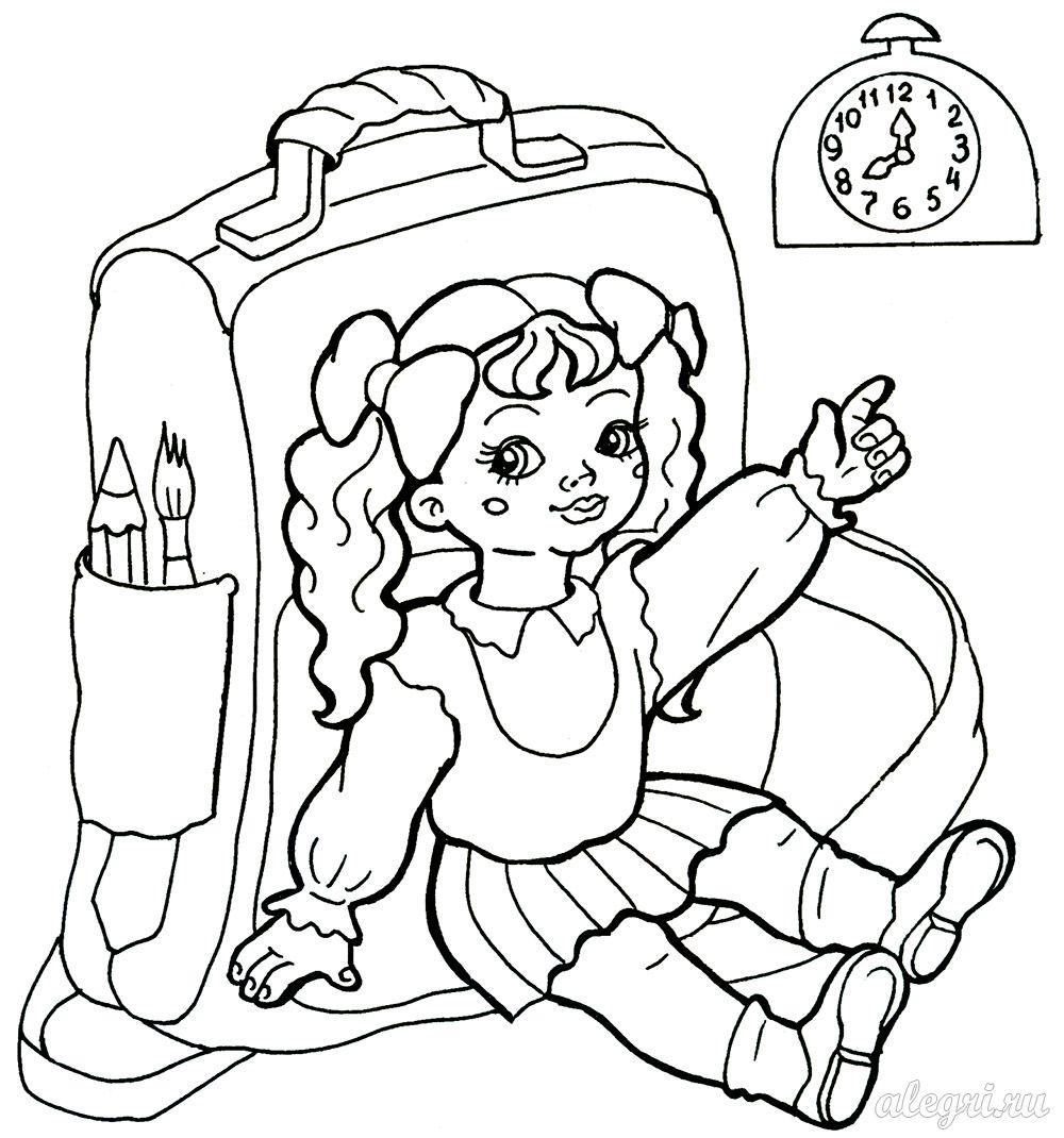 Раскраска для девочек от 5 лет бесплатно
