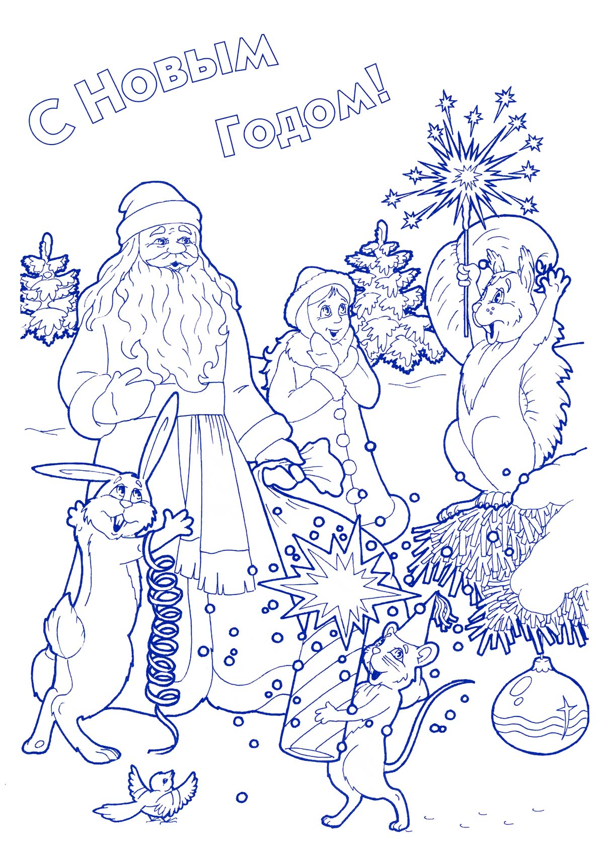 Раскраска про новый год дед мороз