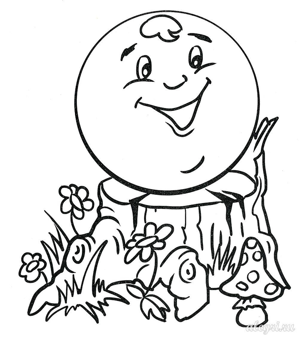 Раскраски Сказки для детей 5-7 лет