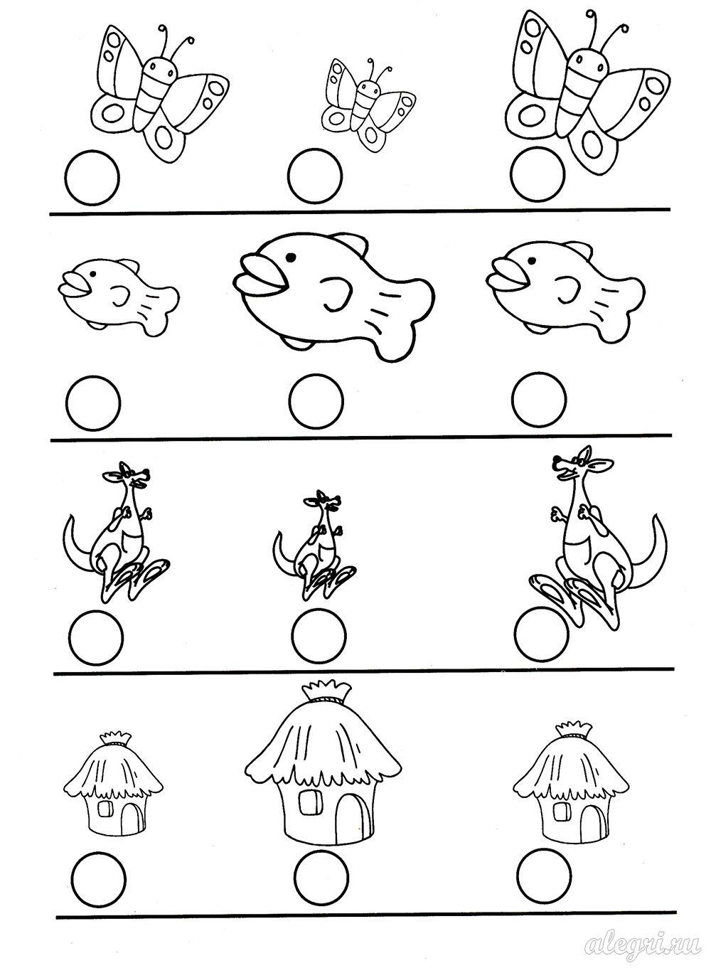 Логические задания в картинках для детей 6 лет 12