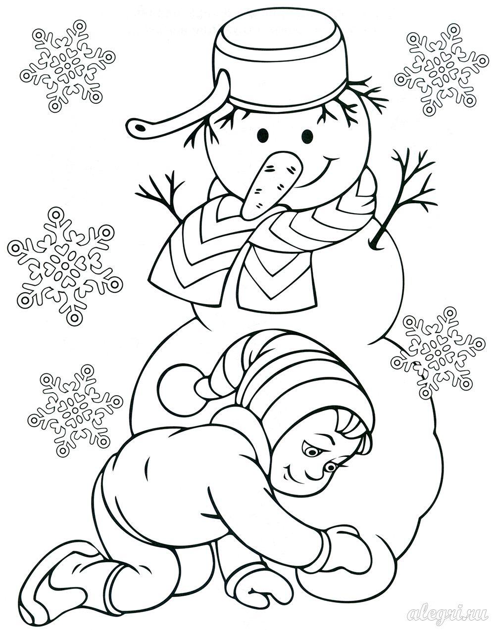 Рисунки для раскраски для детей от 3