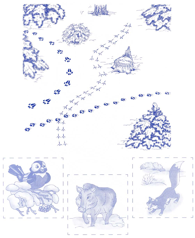 Динозавр картинки раскраски