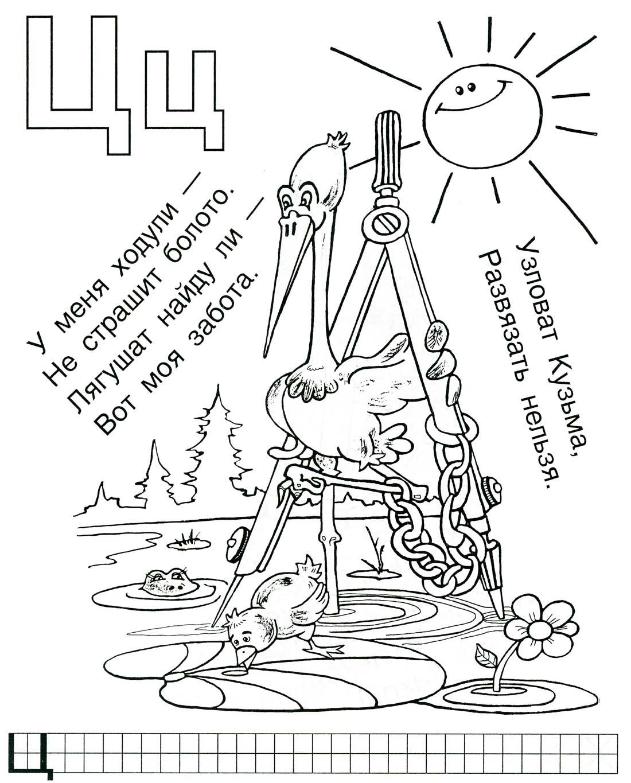 КНИГА О ВКУСНОЙ И ЗДОРОВОЙ ПИЩЕ 1952 год сталинское издание
