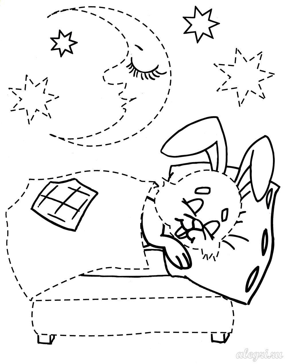 Спать рисунок раскраска 75
