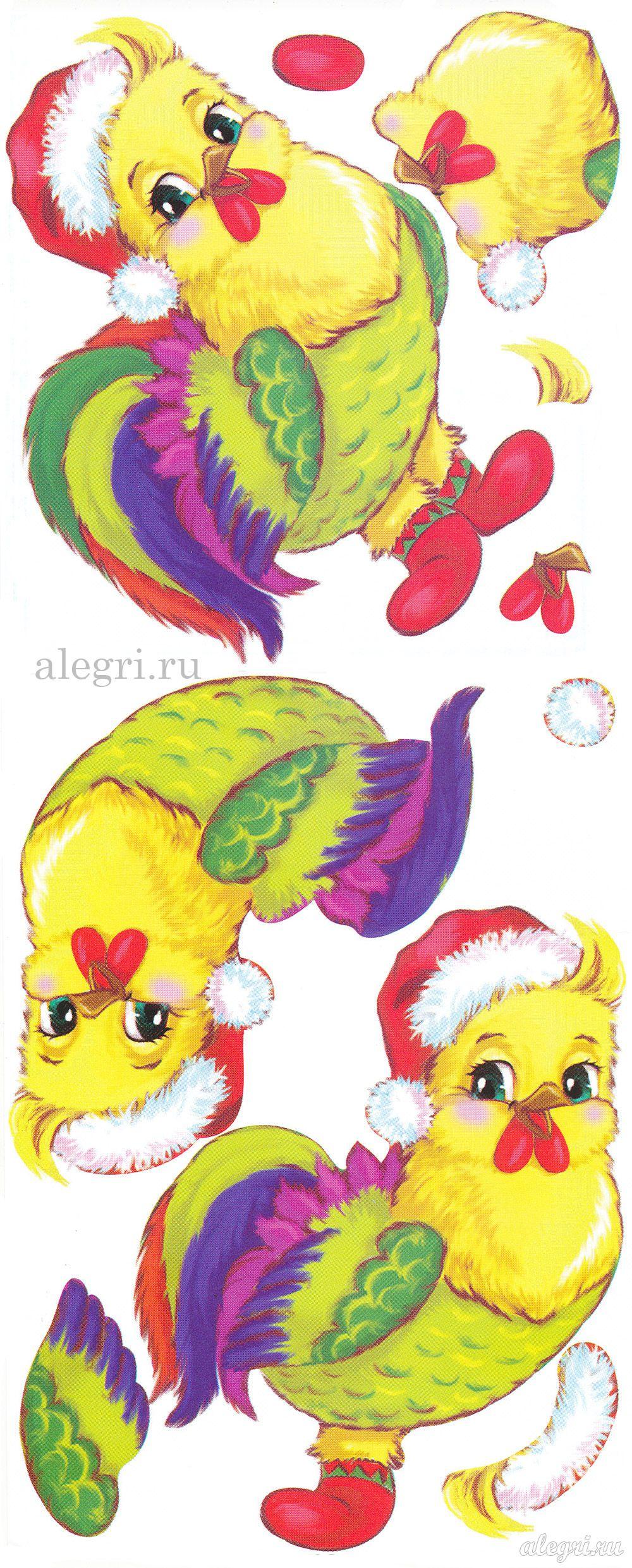 Шаблон новогодней открытки с петухом
