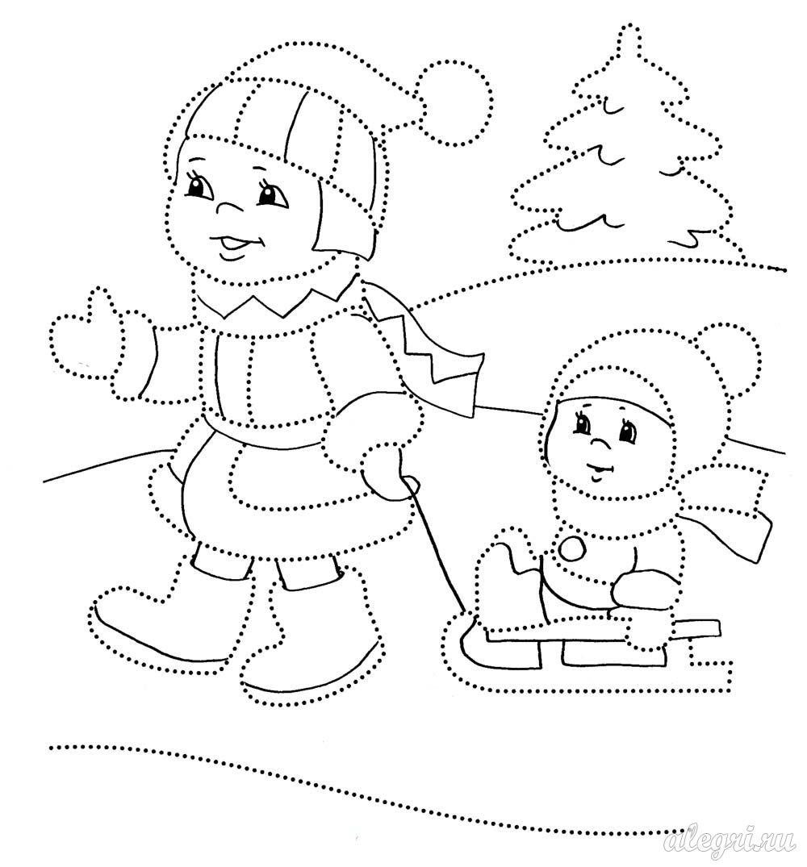 Зимние игры раскраска